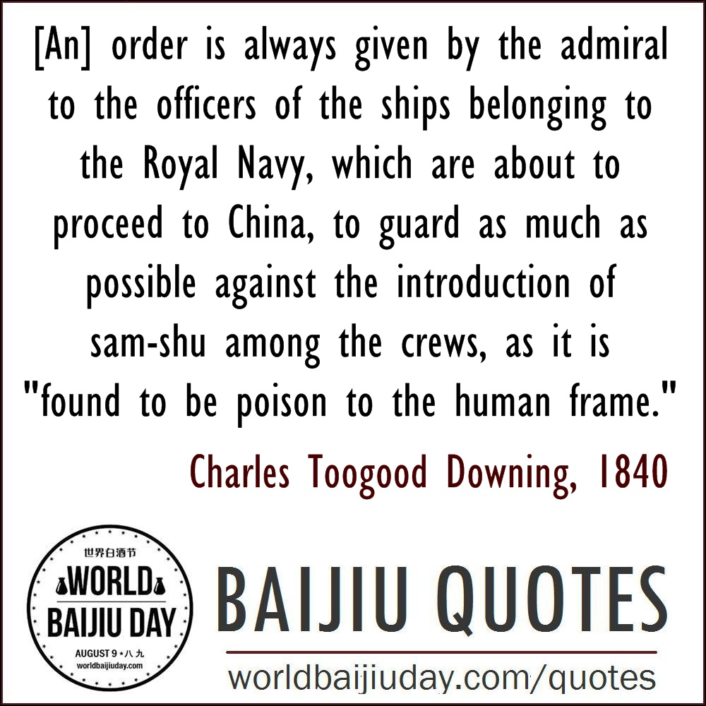 world-baijiu-day-quotes-charles-toogood-downing-royal-navy