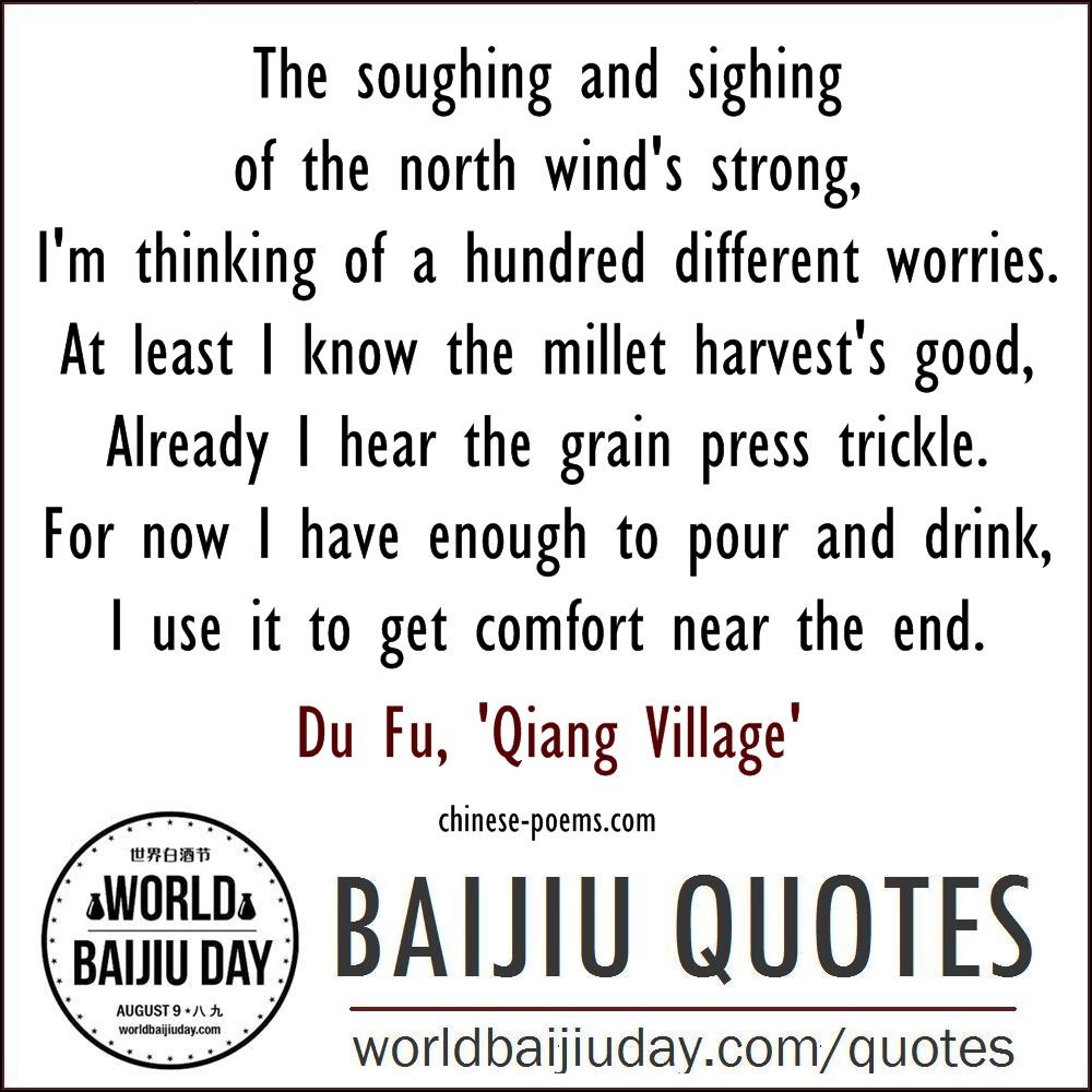 world-baijiu-day-quotes-du-fu-qiang-village