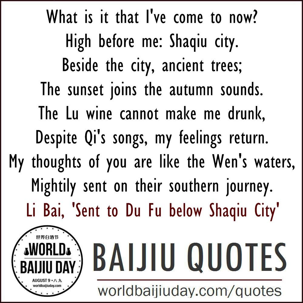 world-baijiu-day-quotes-du-fu-shaqui-city