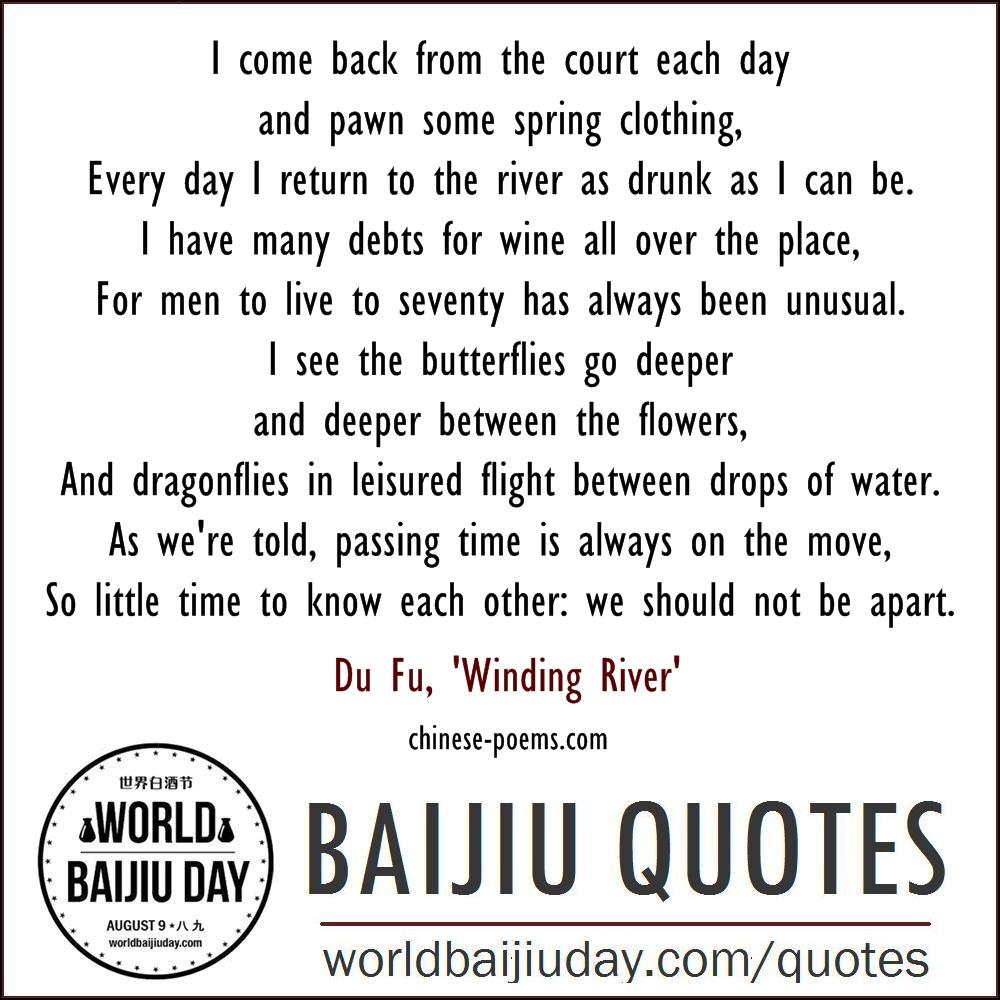 world-baijiu-day-quotes-du-fu-winding-river
