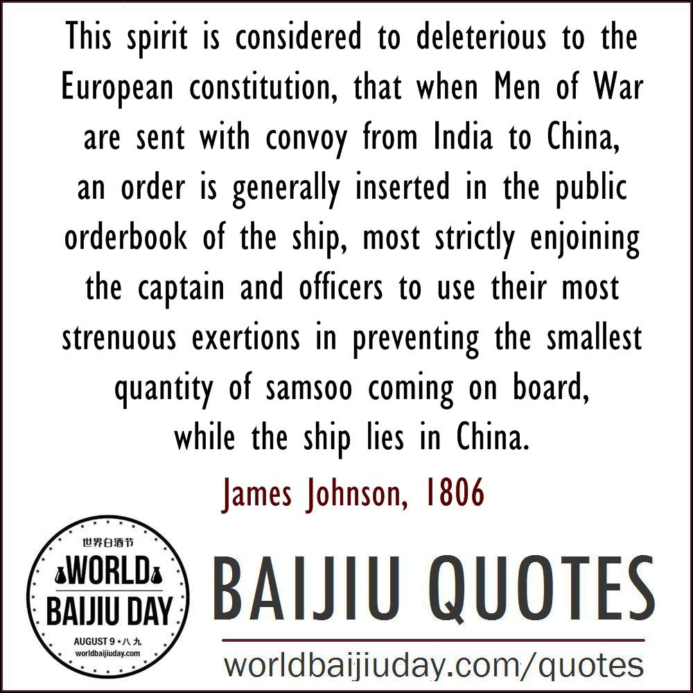 Baijiu Quotes | World Baijiu Day