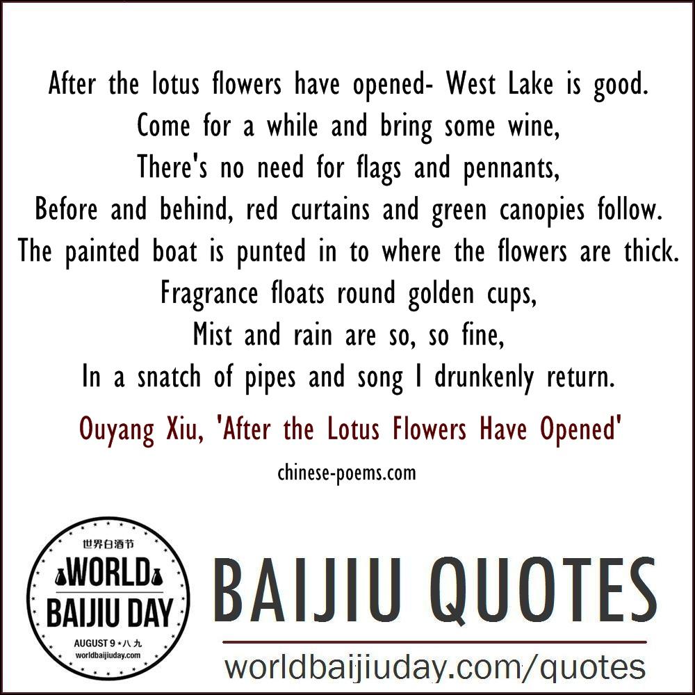 world baijiu day quotes ouyang xiu after lotus flowers opened