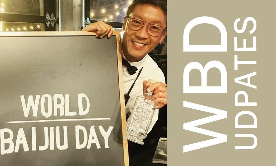 world baijiu day updates