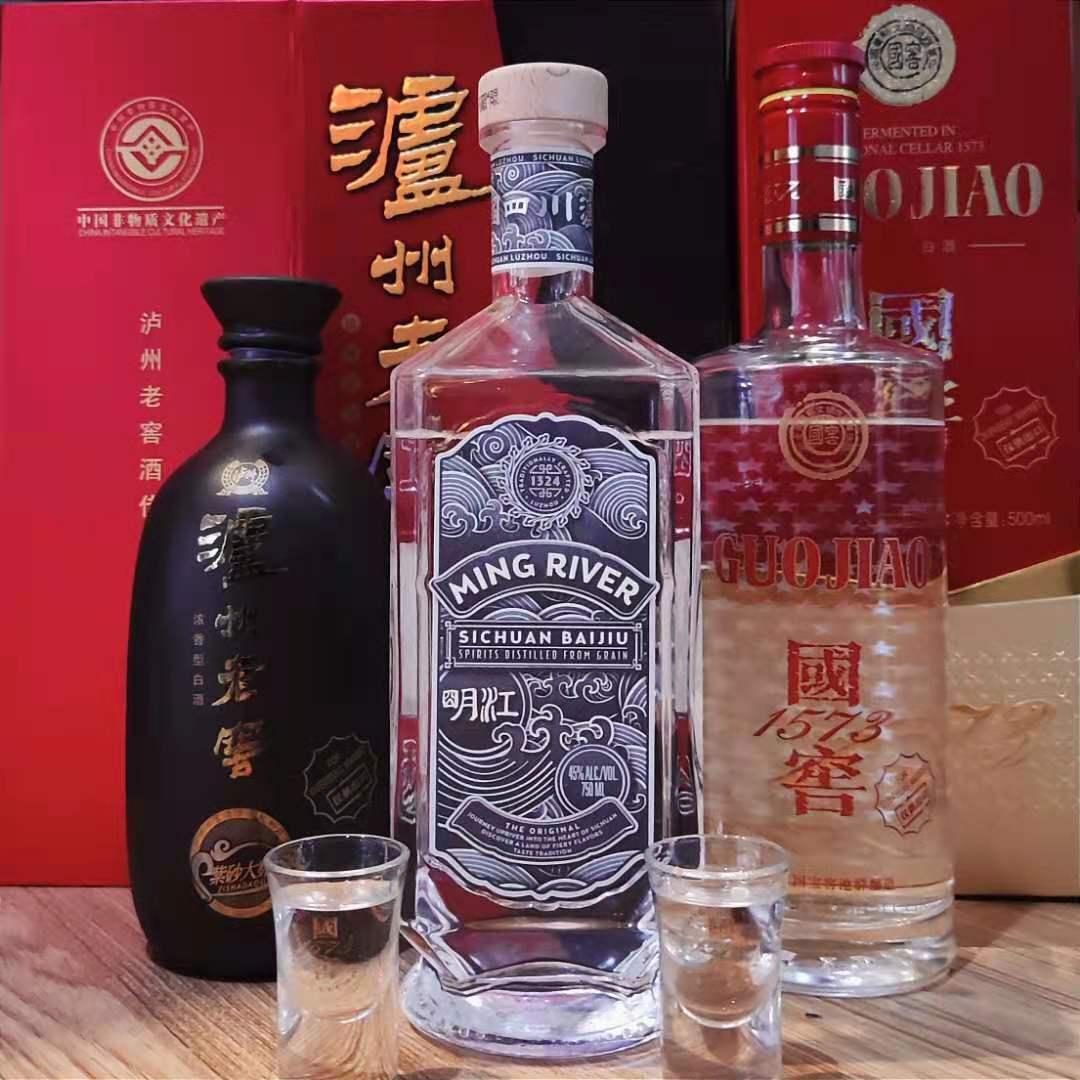 luzhou-laojiao-world-baijiu-day-post-bottles-2