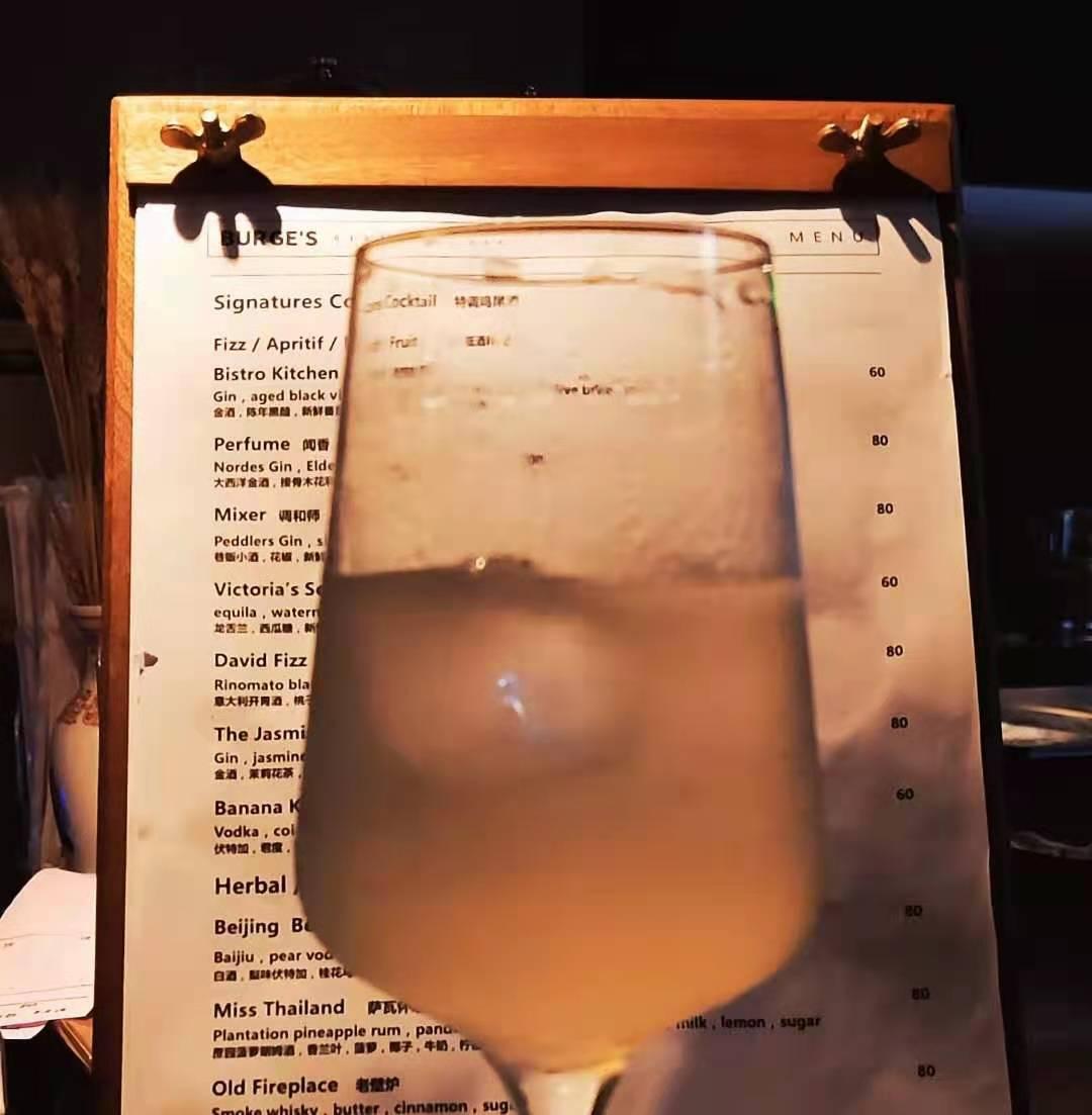 world-baijiu-day-2021-beijing-burges-baijiu-cocktail