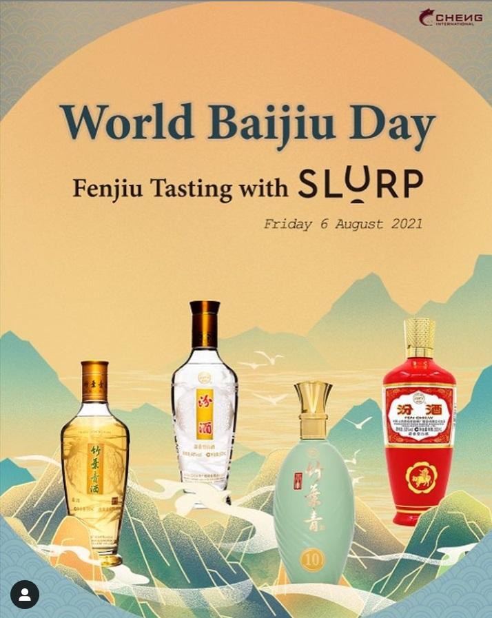 world-baijiu-day-2021-london-fenjiu-cheng-international