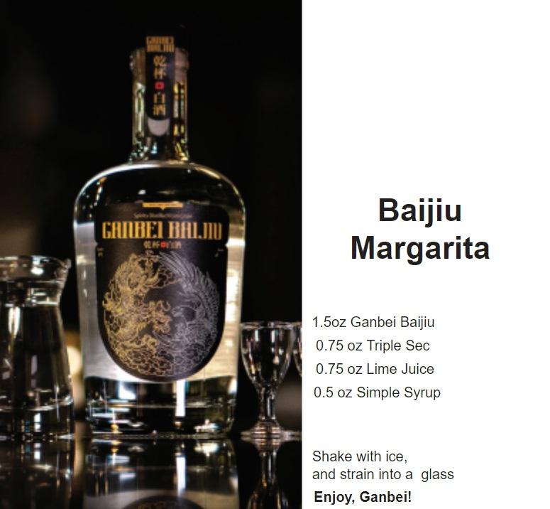 world-baijiu-day-2021-minneapolis-ganbei-baijiu-cocktails-4