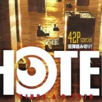 Hotel: Since 2079 (Review)