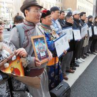 Diplomatic Dispute between Japan and Mongolia over Gengis Khan Manga