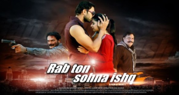 Rab Ton Sohna Ishq (2013) Punjabi Movie