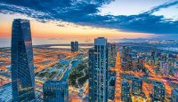 Could Songdo be the worlds smartest city? | World Finance