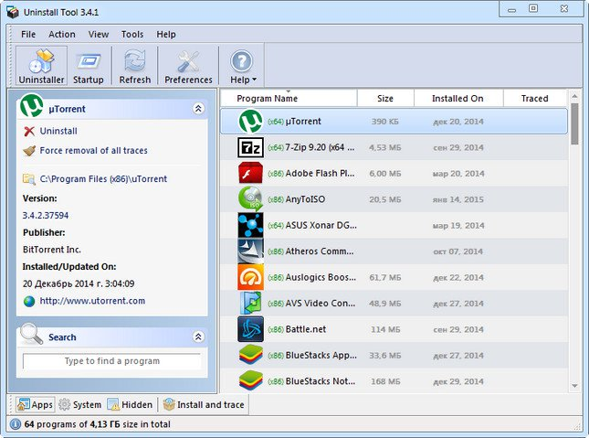 Uninstall Tool 3.5.4 Build 5572