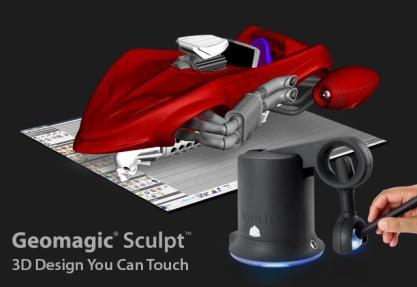 Geomagic Sculpt for 3D sculpting design 2017