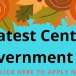 12th Pass Government Job