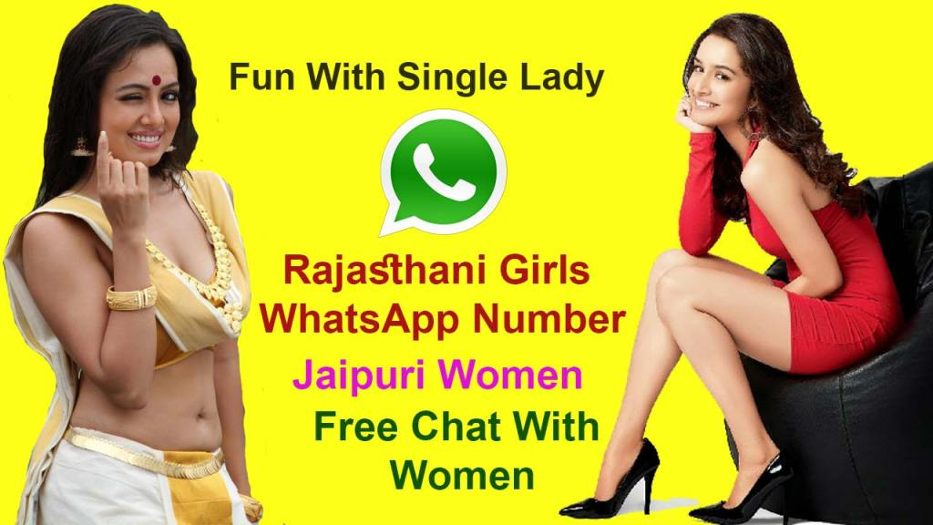 Jaipur Girls Whatsapp Number List - Real Stranger Marwadi Girl Free Chat, Dating Rajasthani Women
