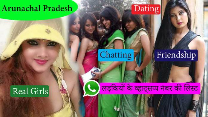 Arunachal Pradesh Girls Whatsapp Number List 2020, Chat, Dating, Friendship Ladkiyo ke Mobile No