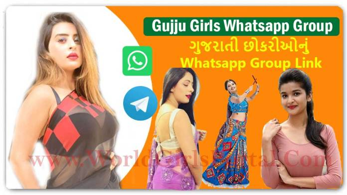 Gujarati Girl WhatsApp Group Link for Chatting 👩🏻💻Join Top 200+ Gujju Group💃🏻