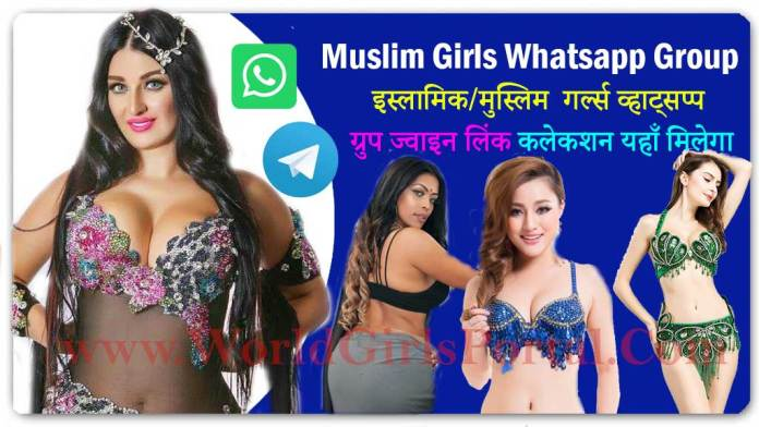 Muslim Girls WhatsApp Group Link 👩🏻‍💻Join Free 2020 Top 50 Islamic Telegram Group💃🏻