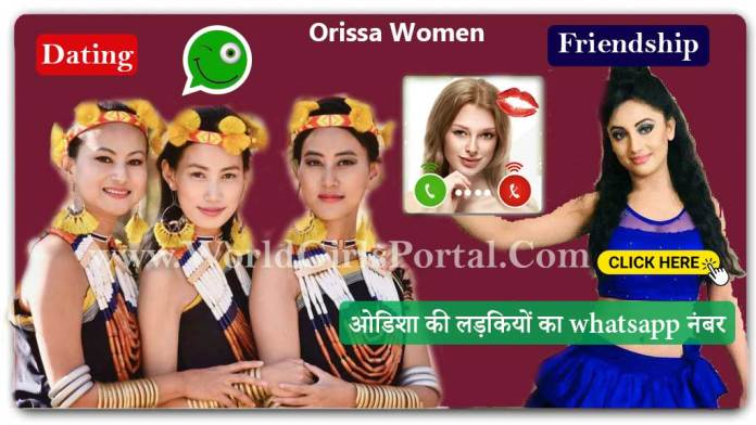 Odisha Girls Whatsapp Number for Dating & Friendship | Orissa Ladkiyon Ke Mobile No WGP