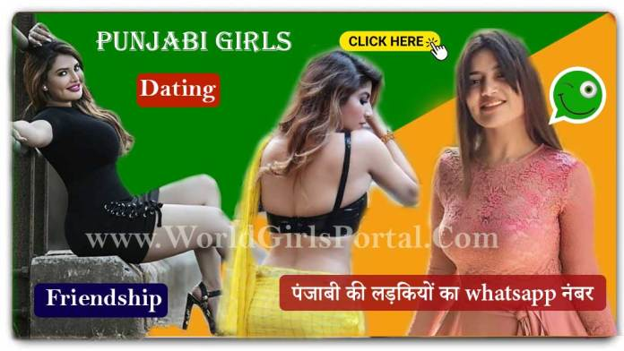 Punjabi Girls Whatsapp Number Dating, Chat 💃 Real Chandigarh Aunties Mobile No for Friendship