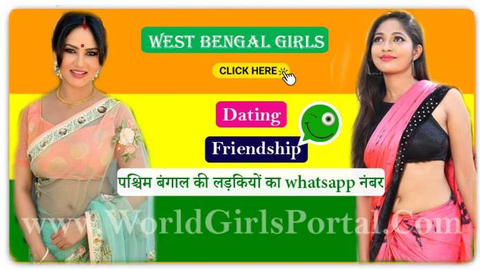 West Bengal Girls Whatsapp Number for Dating💕Bengali Ladkiyon Ke Mobile Num💃🏻WGP