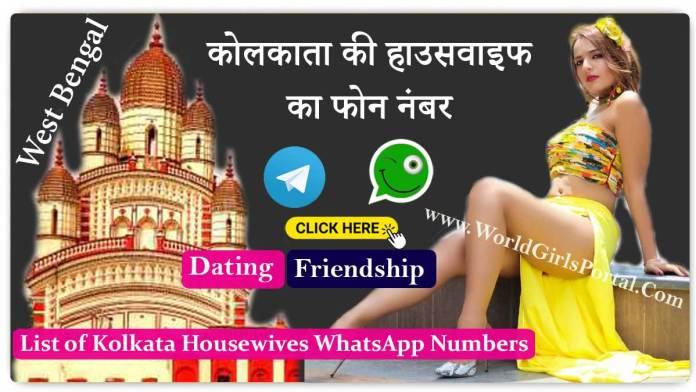 Kolkata Housewives WhatsApp Numbers List - Meet Divorced Women Near by You