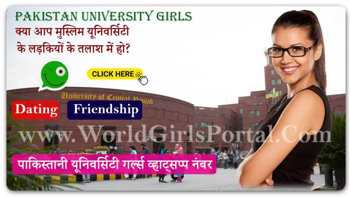 Pakistan University Girls WhatsApp Number - College Girl Mobile Phone No - Top 10 College Girls Numbers for Friendship