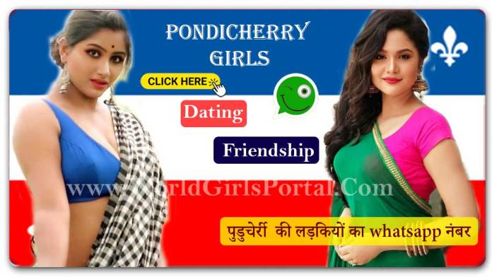Pondicherry Girls Phone Numbers for Friendship, Women Seeking Men Near by You - Ozhukarai Girl Priya WhatsApp Number for Friendship