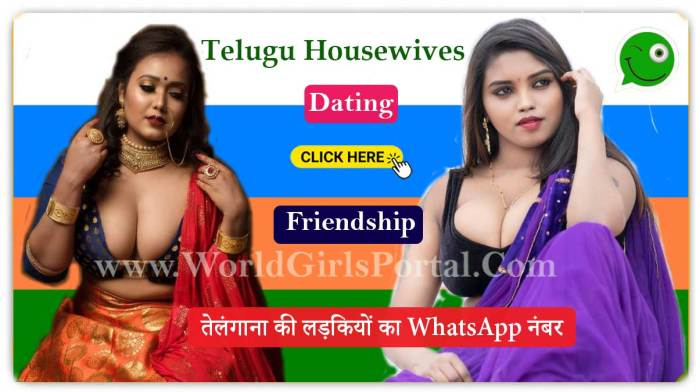 Telugu Housewives Phone Number for friendship, Rich Women Dating - WeChat, Snapchat