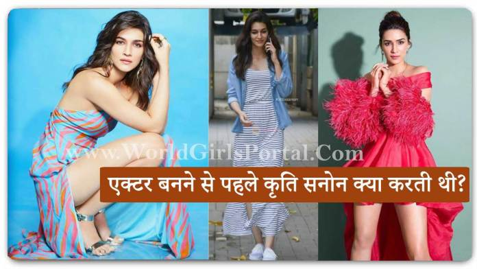 Know About Kriti Sanon: What did Kriti Sanon do before becoming an actor? Bollywood News 2021