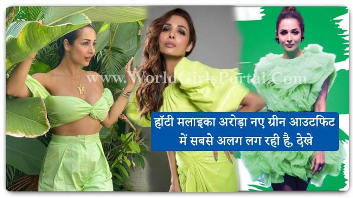 Malaika Arora Green Outfit To Perfection: Check out this green outfit by Malaika Latest Fashion Style - Bollywood News