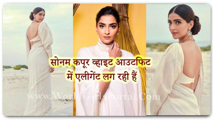 Sonam Kapoor looks elegant in white outfits: Bollywood Actress Today Fashion News 2021 - World Girls Portal