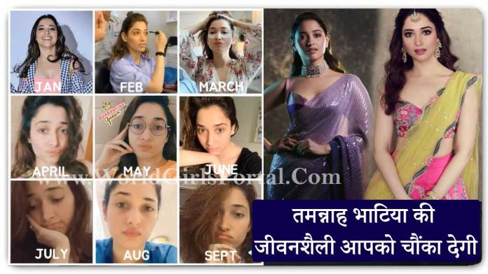 Tamannaah Bhatia Lifestyle, Fashion, Car, Income - South Indian Most Beautiful Actress