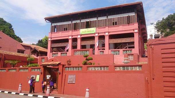 Muzium Islam Melaka Image