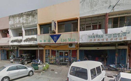 Kedai Buku Lao Mao