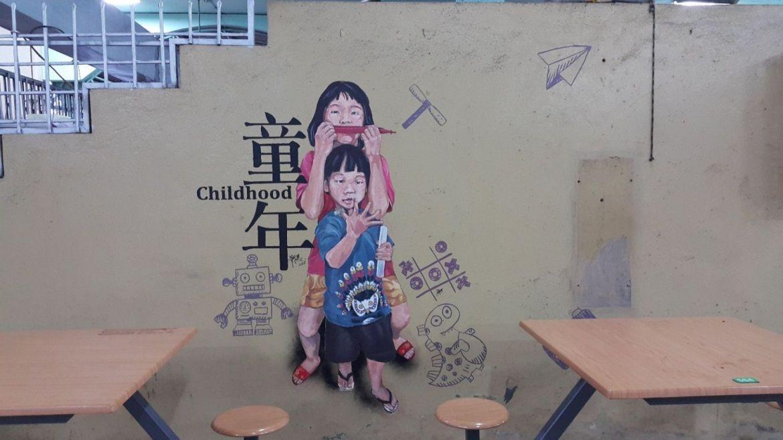 Sibu Street Art 2016-11