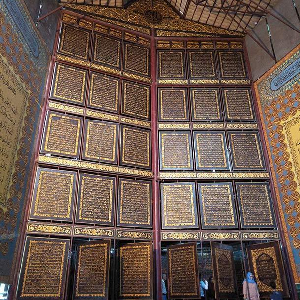 Bayt Al Quran