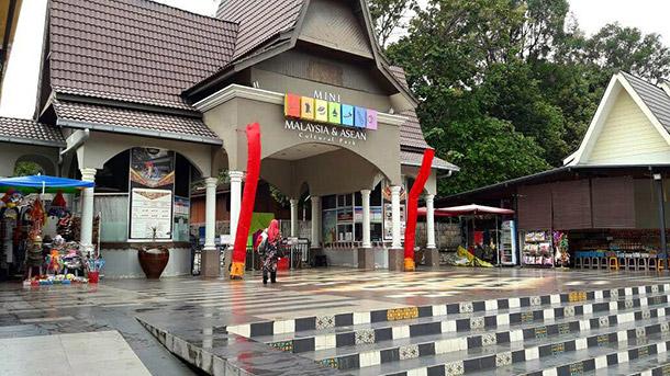 Mini Malaysia Asean Cultural Park Melaka