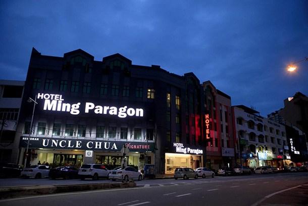 Ming Paragon Hotel - Main Image