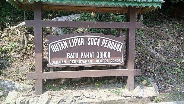 Hutan Lipur Bukit Soga Perdana