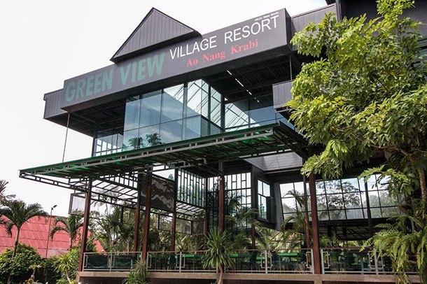 Green View Village Resort - Main Image