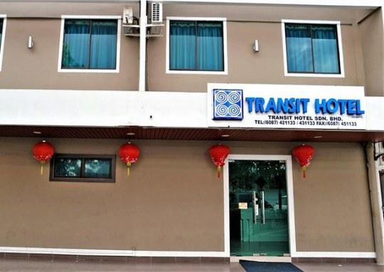 Transit Hotel Labuan - Main Image