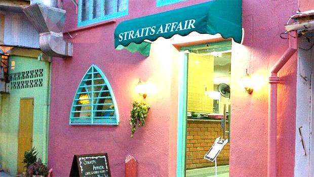 straits-affair