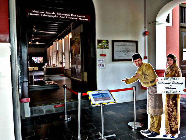 Malacca History and Ethnography Museum