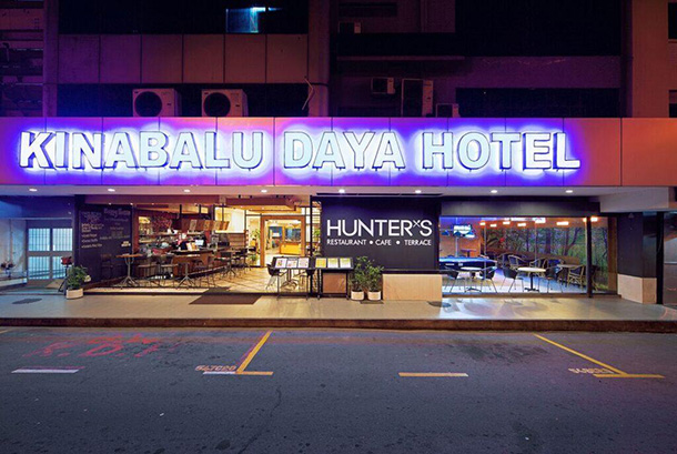 Kota Kinabalu Daya Hotel - Main Image