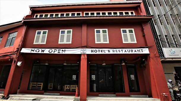 The Rucksack Caratel Melaka Hotel - Main Image