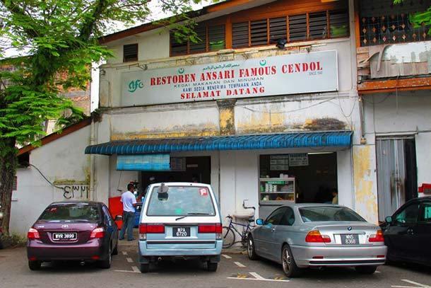 Ansari Famous Cendol Taiping