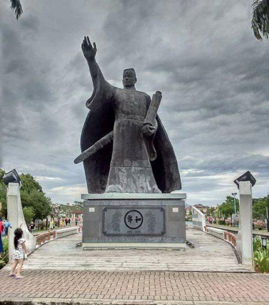 Taman Sahabat Bandar Kuching