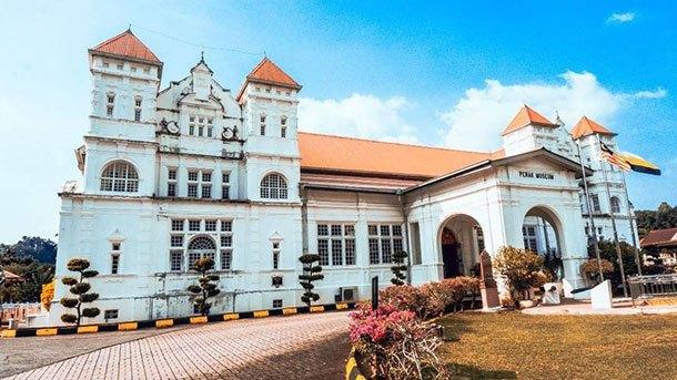 Perak Museum Taiping