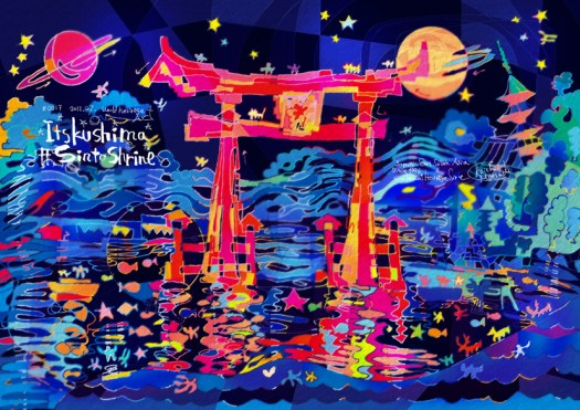1996年登録の世界遺産の絵 | 0017_ 厳島神社